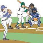 【3つの理由】なぜ追い込んだらボール球を投げるのか?意味のないボール球は投げるな!