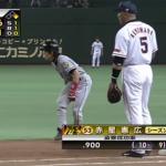【野球走塁】一塁ランナーでリードを上手にとる方法!基本リードの幅は歩数で覚えておくこと