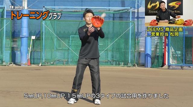 ニシオカベースボール企画の松岡さん