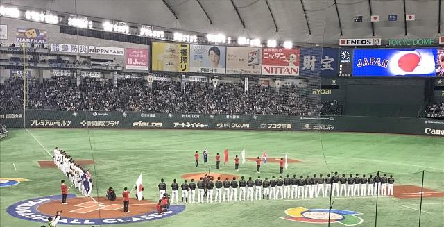 侍ジャパン対戦結果・チーム成績・個人成績まとめ