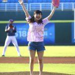 【動画】卓球の愛ちゃんが台湾プロ野球の始球式に登場!完璧なストライク投球!