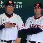 サインが出たことを見破る打者の仕草4パターン!ここで来る!?