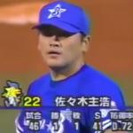 【野球】ピッチャーにセーブがつく条件って?
