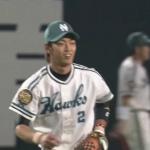 今宮だけじゃない!お手本にすべきプロ野球選手のファインプレー動画まとめ~ショート編~