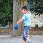catchball-ngaite
