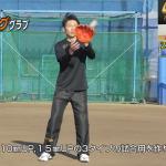【動画】ガチ驚愕!ニシオカベースボール企画の松岡さんの当て捕りが速すぎる