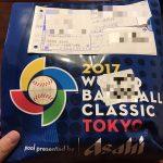 WBC記念球付きチケットで事件発生!?WBC運営事務局から小包が届いたお話し