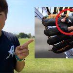 阪神 鳥谷が人差し指に付けてるグラブサポーターって何?正体はこれだ!