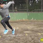 【動画】最速で一塁に到達できる走塁法!秋本真吾さん動画まとめ【トクサンTV】